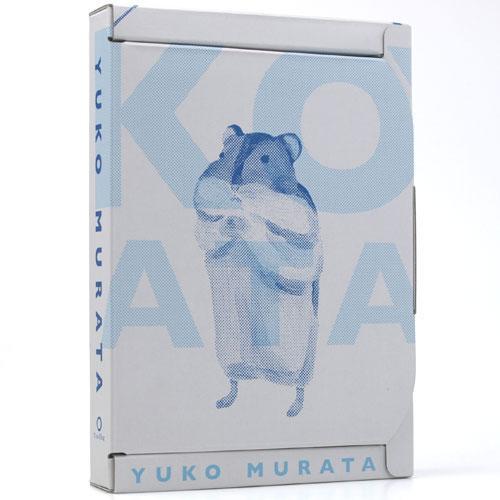 ムラタ有子 作品集 [Yuko Murata(版画付特装版/a shy boy)]