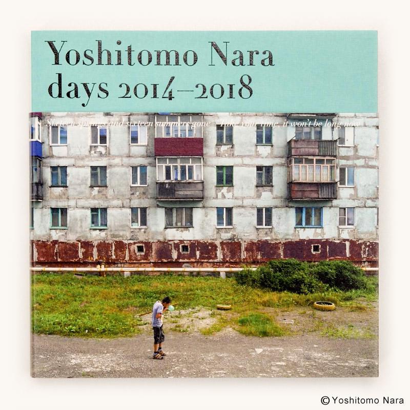奈良美智 写真展カタログ [days 2014-2018]