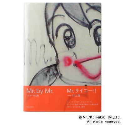 Mr.(ミスター) 作品集 [Mr. by Mr.]