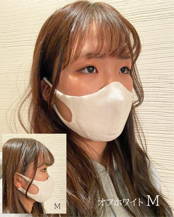520019:やさしくつつみマスク 綿混タイプ ニット製 S・M・L 日本製