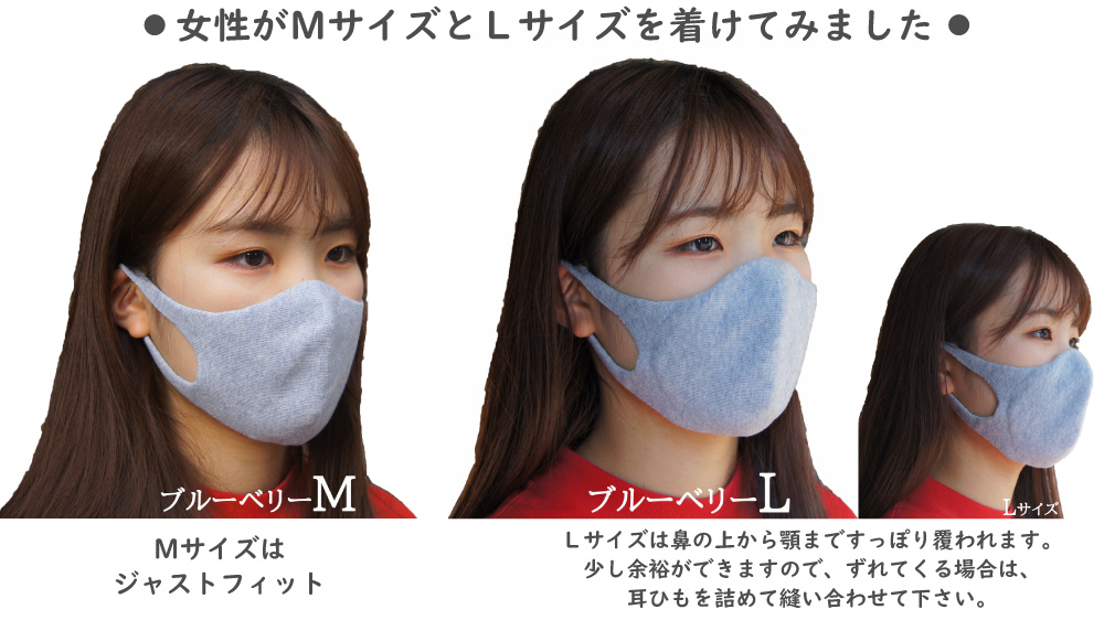 510029:ボタニカルダイやさしくつつみマスク オーガニックコットン ニット製 S・M・L 日本製