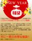 福袋 ◎ 10足組 40%OFF 送料無料 ◎ LASANTE S(22-24cm) 一年に一度のラサンテのお得な福袋 日本製 5本指ソックス