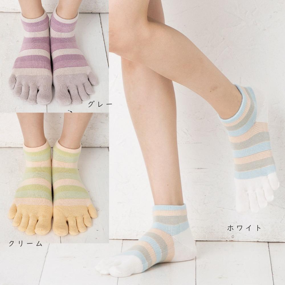7380::細ボーダーショート5本指ソックス(5本指靴下)XS(20-22cm)/S(22-24cm)/M(24-26cm)