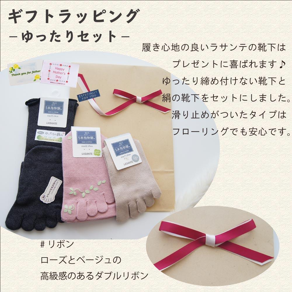 母の日 ギフト 送料無料 【ドライフラワー付き ラッピング 色が選べるお肌にやさしい4枚セット メッセージカード付 (22-24cm)】