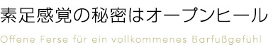 【EU5505】ヨガ&ピラティス5本指ソックスショート丈(スベリ止め・指なし・カカトホール・履き口ゆったり):Knitido Wellness(23-25cm)