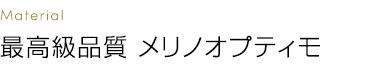 EU8800:ウール5本指ソックスクルー丈(ウール入・あったかソックス・保温・履き口ゆったり) 23-25cm 25-27cm 27-29cm