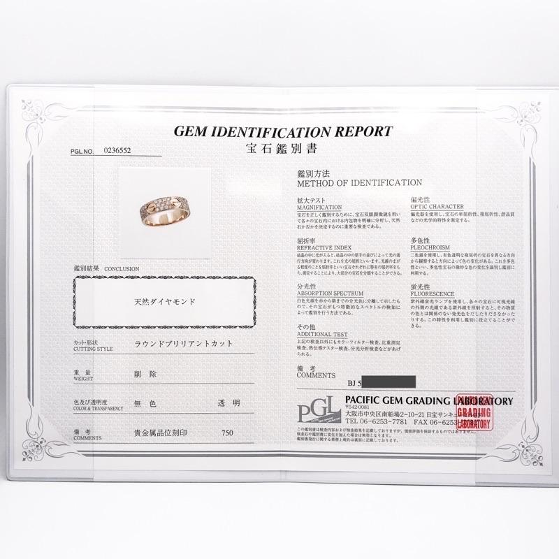 CARTIER / ラブリング 20号 PG ダイヤ