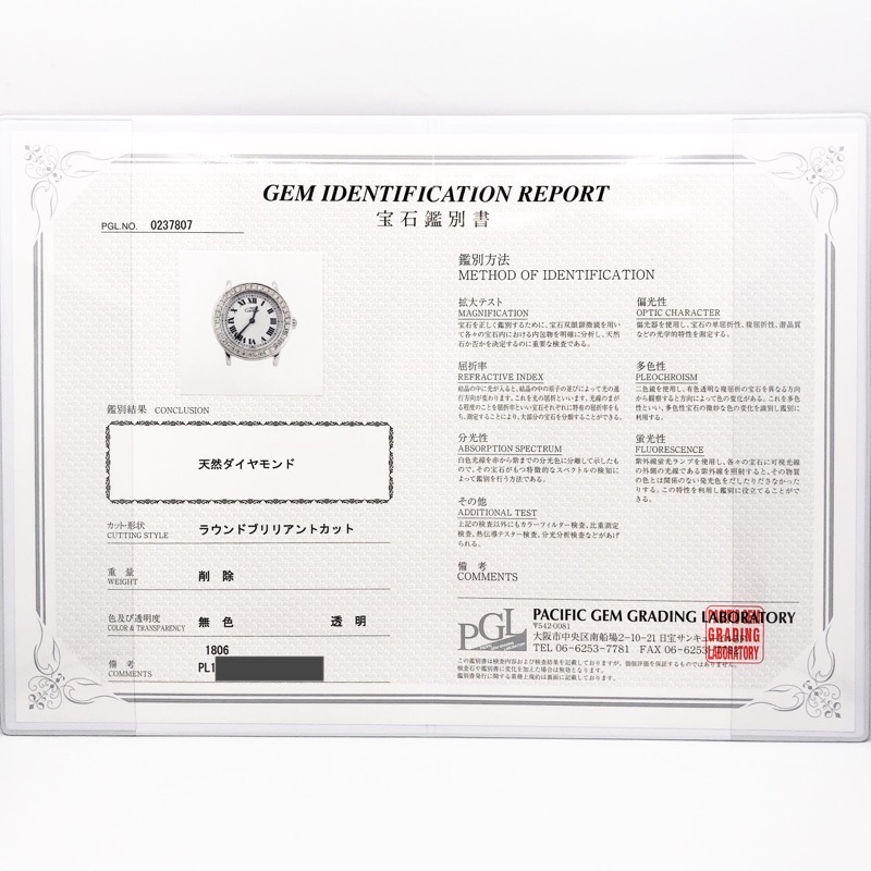 CARTIER / ロンド シルバー SM ダイヤ