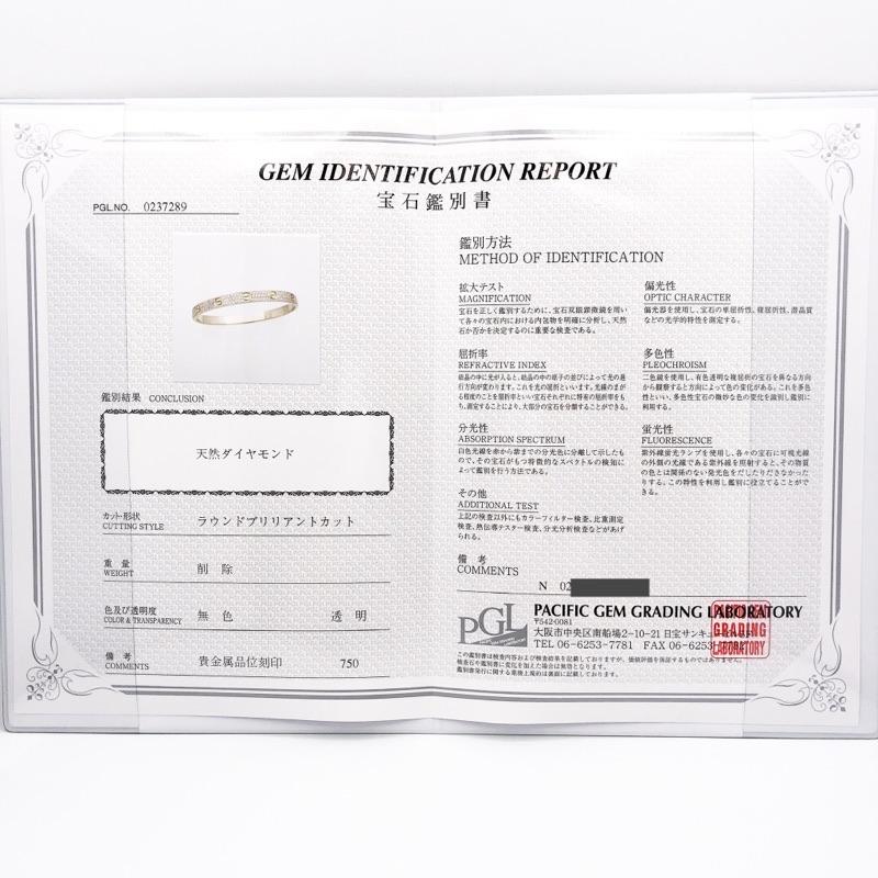 CARTIER / ラブブレス YG #19 ダイヤ