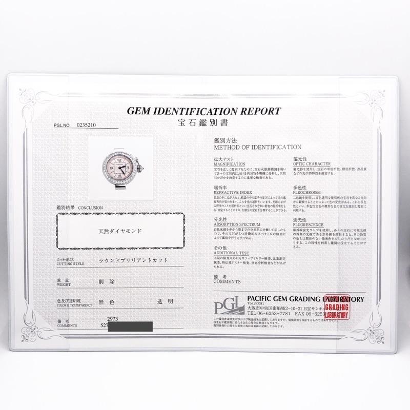 CARTIER / ミスパシャ ダイヤ ピンク文字盤
