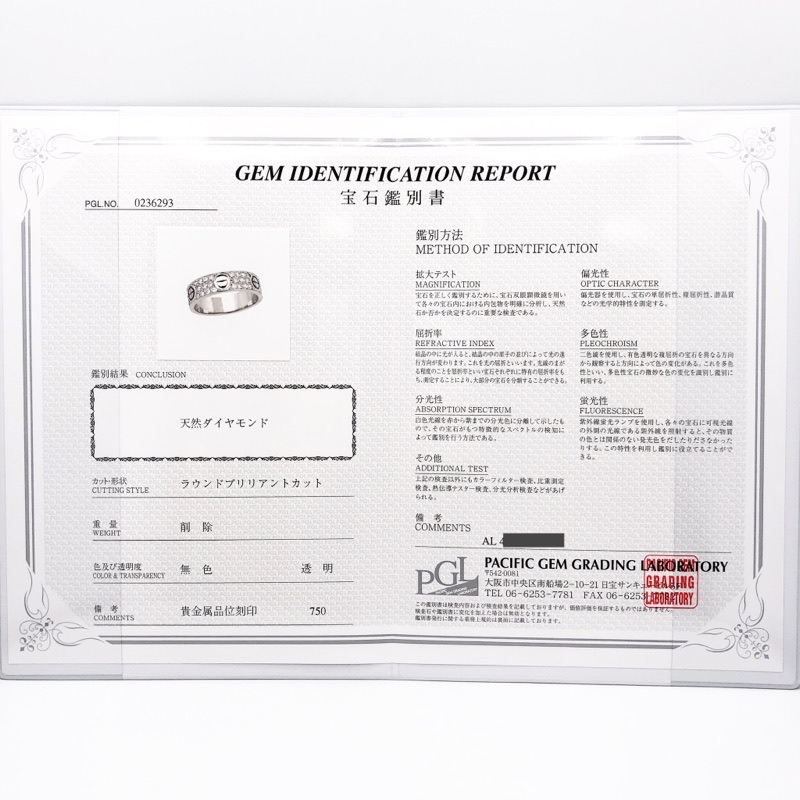 CARTIER / ラブリング 17号 WG ダイヤ