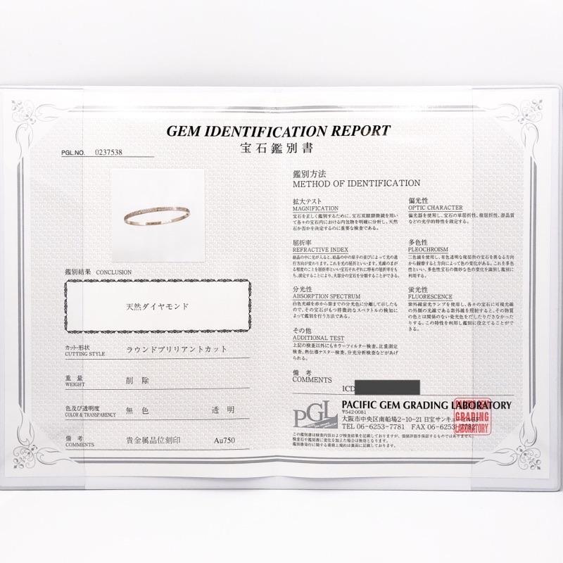 CARTIER / ラブブレス SM #19 PG ダイヤ 新品