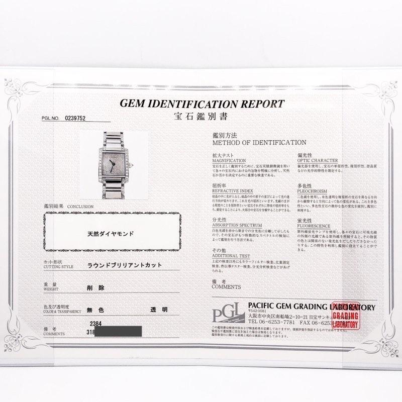 CARTIER / タンク フランセーズ 文字盤&ベゼル&ブレスサイドフルダイヤ シルバー SM