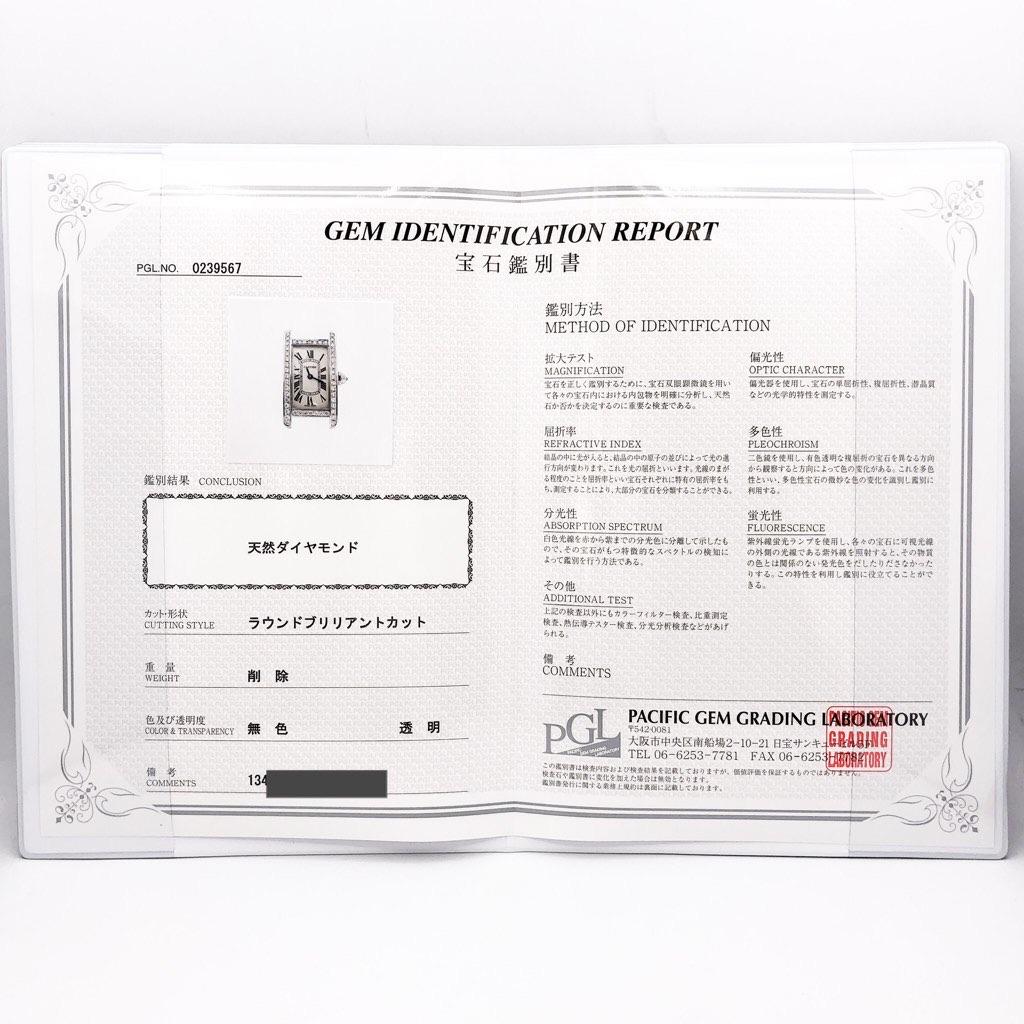 CARTIER / タンク アメリカン SM K18 WG ダイヤ