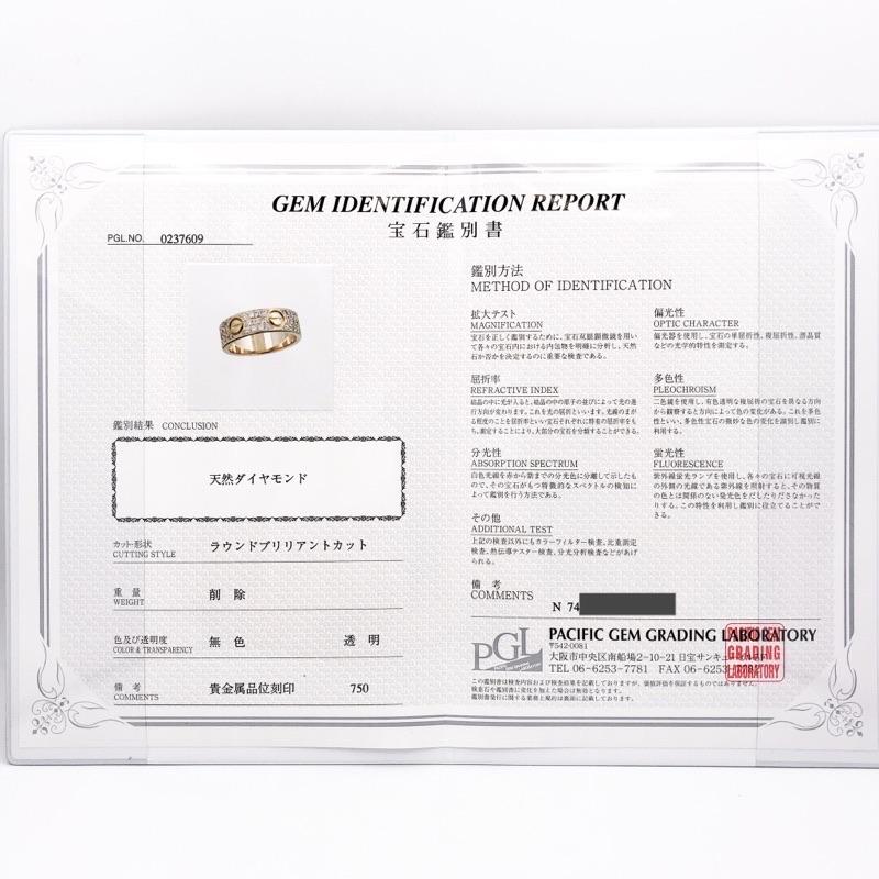 CARTIER / ラブリング 9号 YG ダイヤ