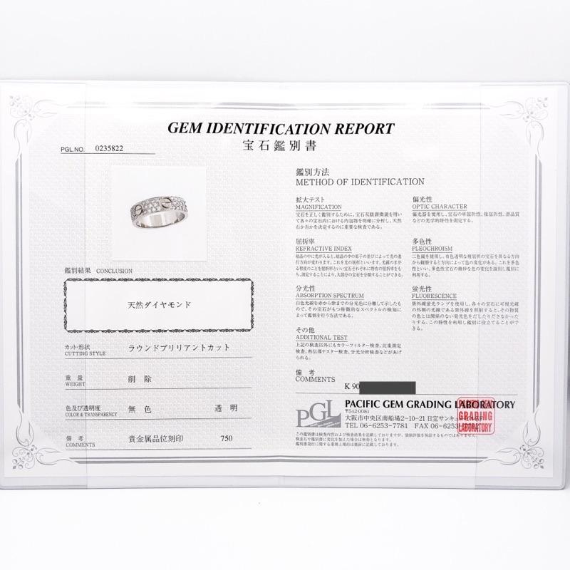 CARTIER / ラブリング 14号 WG ダイヤ