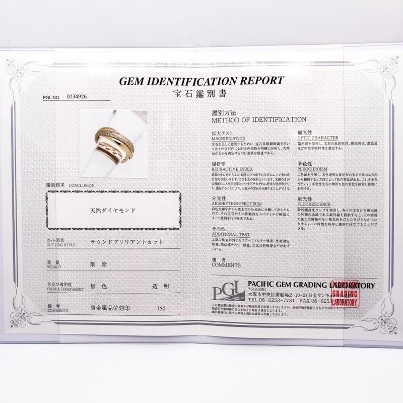 CARTIER / トリニティリング 19号 3連YG ダイヤ