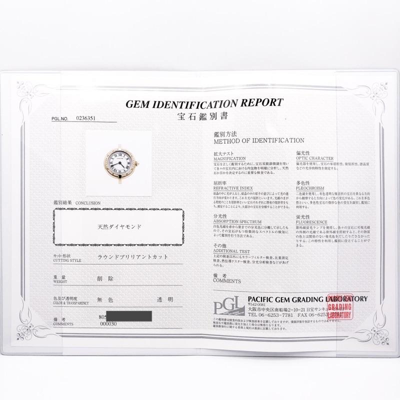 CARTIER / パンテール ヴァンドーム K18 YG ダイヤ