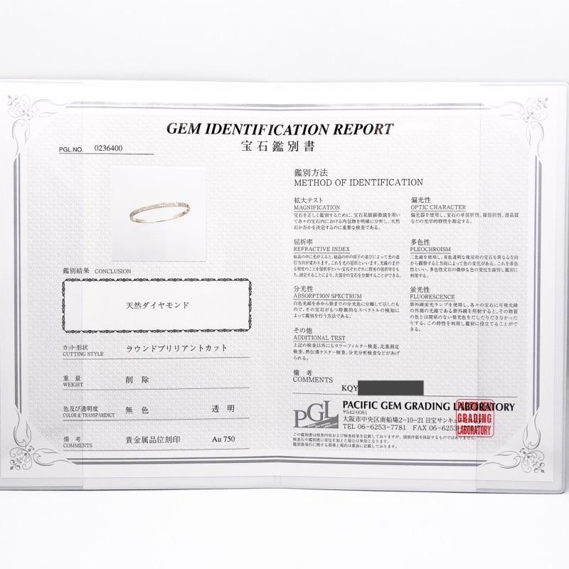 CARTIER / ラブブレス SM #18 YG ダイヤ 新品