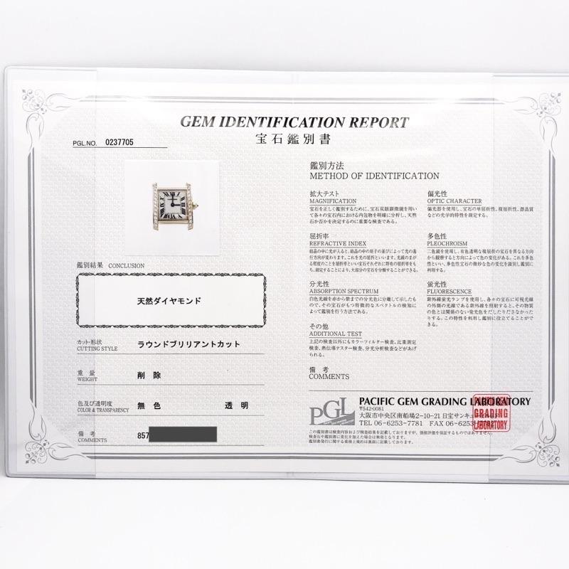 CARTIER / タンクフランセーズ K18 YG レザー ダイヤ