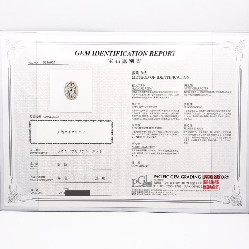 CARTIER / ミニベニュワール K18 YG ダイヤ