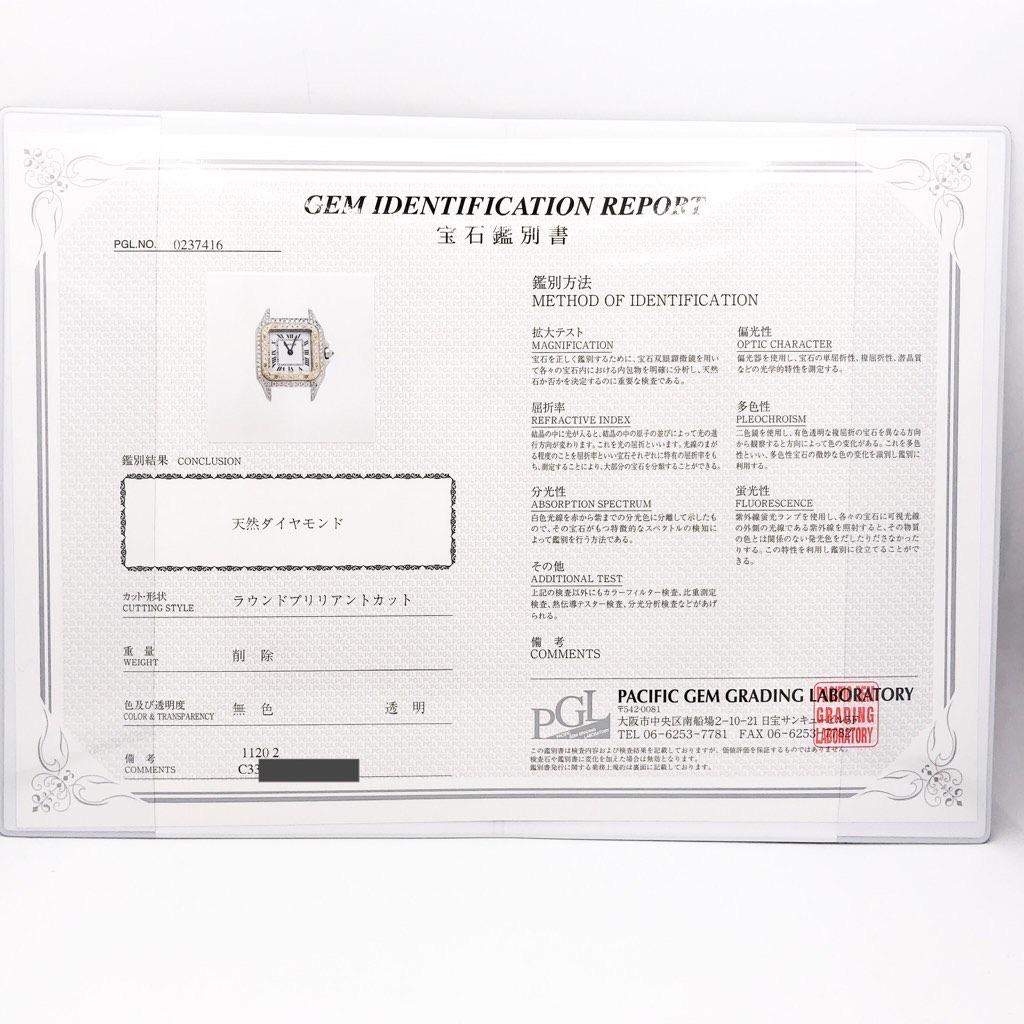 CARTIER / パンテール SM 2ロウ ダイヤ