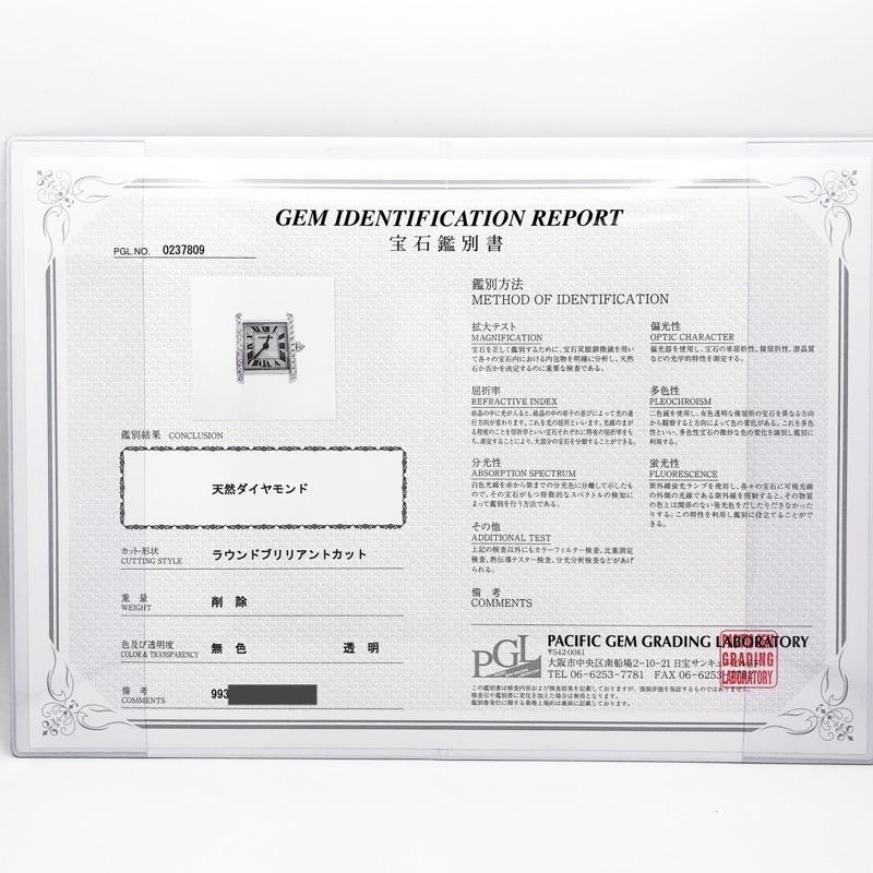 CARTIER / タンク フランセーズ K18 WG ダイヤ
