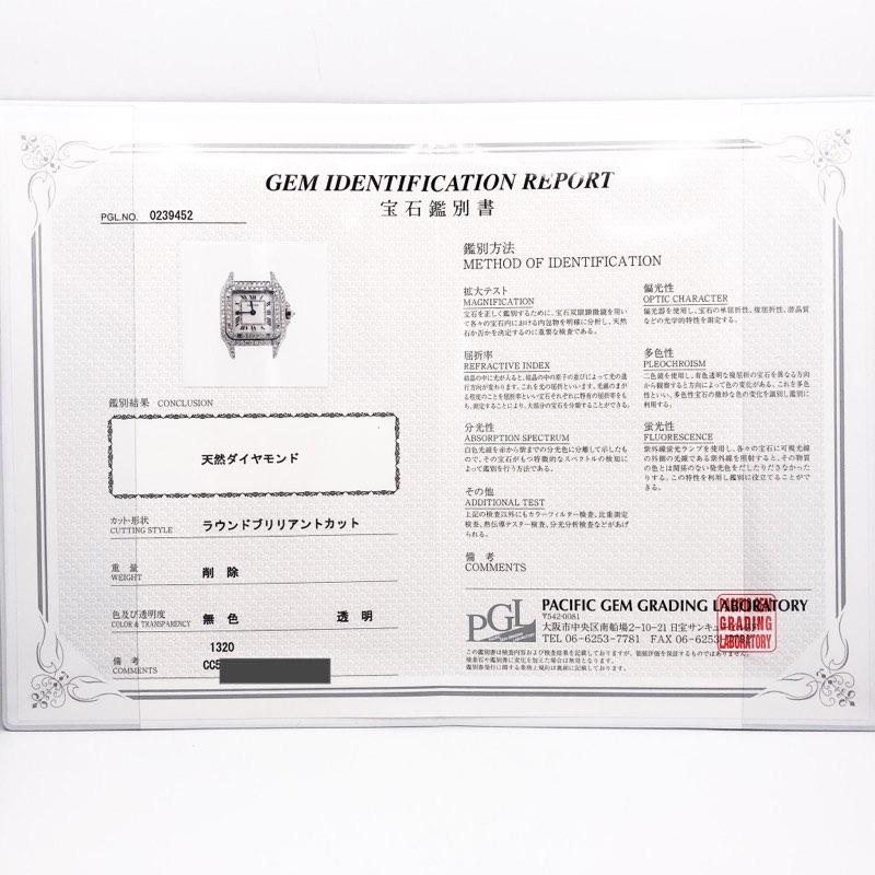 CARTIER / パンテール SM シルバー ダイヤ