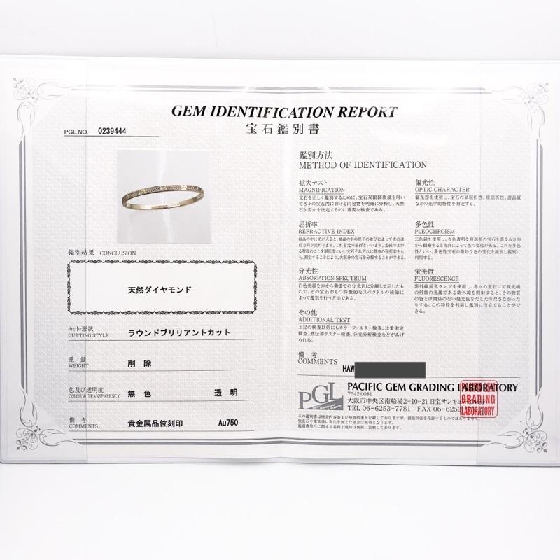 CARTIER / ラブブレス SM #16 YG ダイヤ