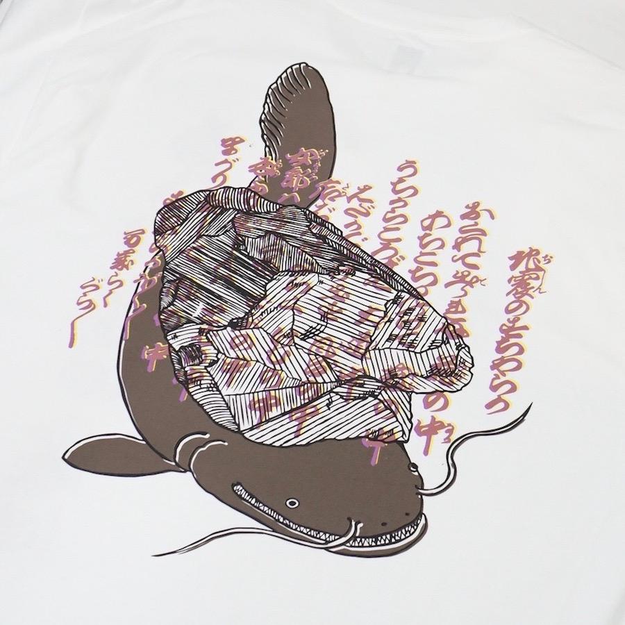"""Sasquatchfabrix.(サスクワァッチファブリックス)   """" KANAMEISHI """" PRINT TEE (カナメイシプリントティー) - WHITE × PURPLE"""