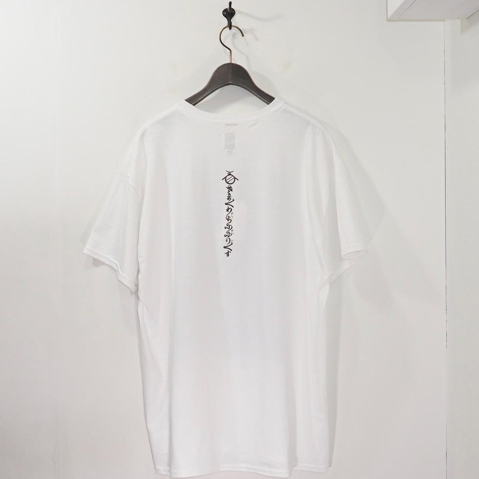 Sasquatchfabrix.(サスクワァッチファブリックス) | NORAKURO PORTRAIT T-SHIRT (のらくろポートレイトTシャツ) - B