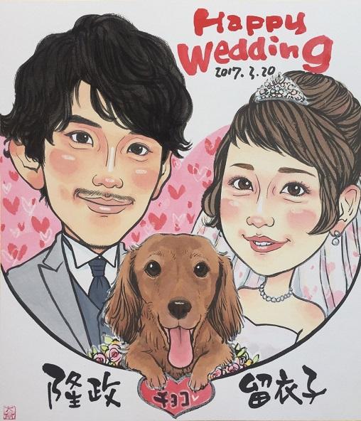 Wedding 色紙サイズ(242x272)3名様