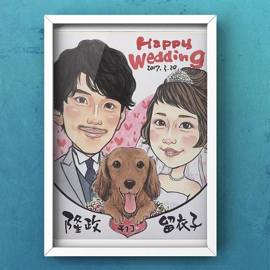 Wedding A3 サイズ(297x420) 3名様