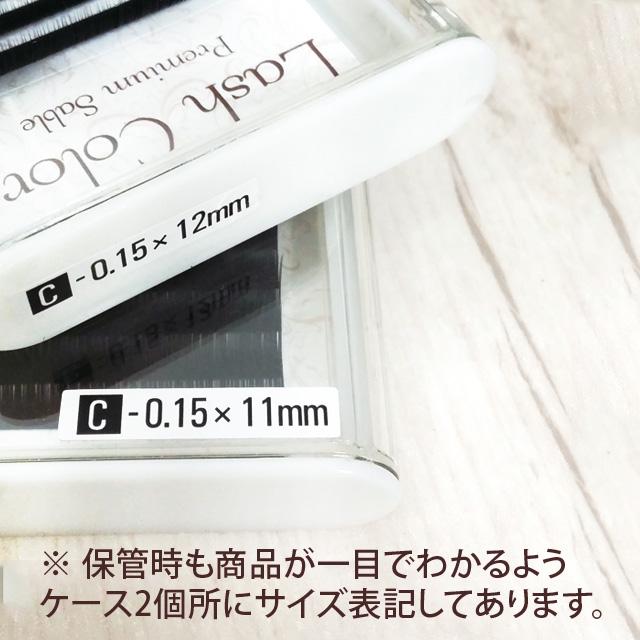 Mカール/太さ0.1mm/長さ11mm