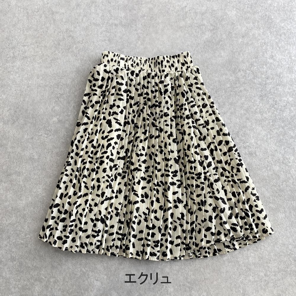 キッズ レオパード プリーツスカート 3661