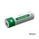 専用充電池(対応機種をご確認ください)