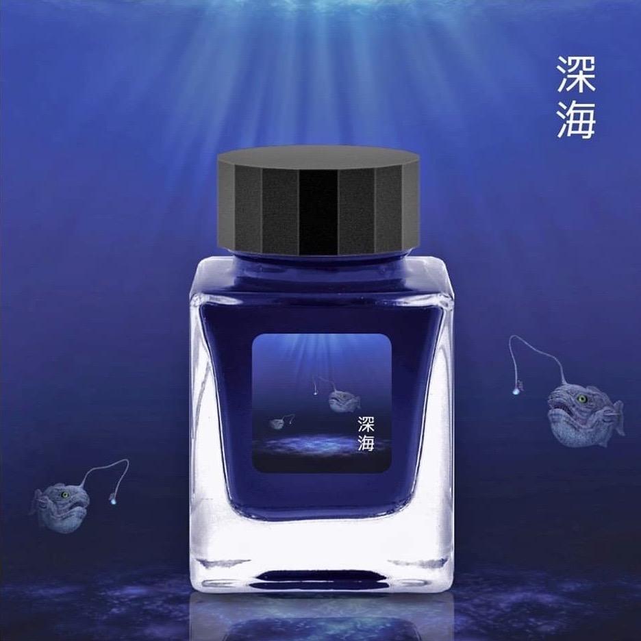 万年筆談話室 森 睦 氏プロデュース<br>Tono&Lims製「深海」