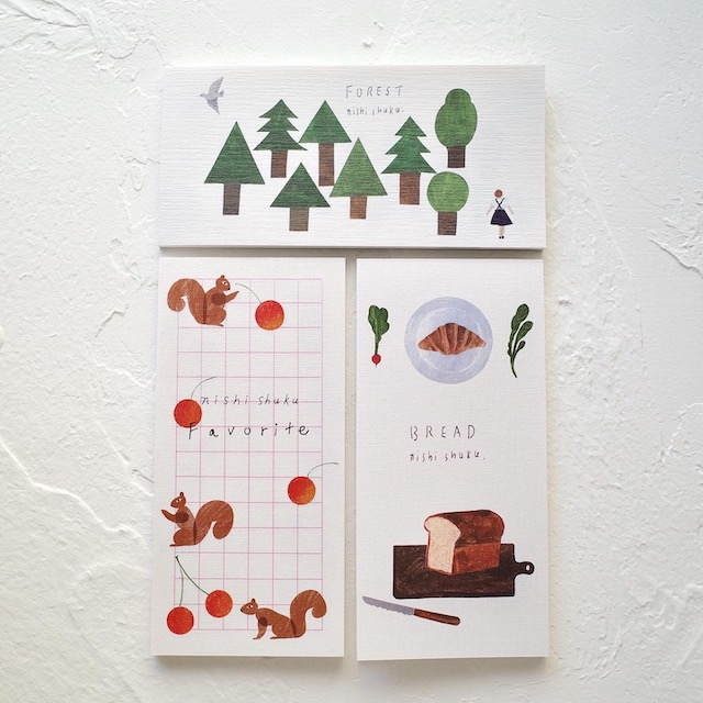 cozyca products 美濃和紙一筆箋<br>西 淑「Forest」「Favorite」「BREAD」