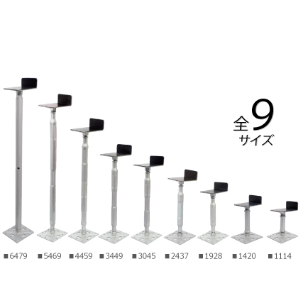 匠力  L型鋼製束 NDL6479 (グレー)【対応寸法:640〜790mm】 ※在庫限り