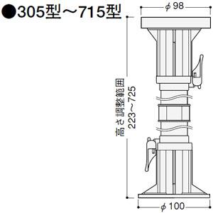 フクビ マルチポスト 575型(調整幅:420〜585mm)(MPST575)