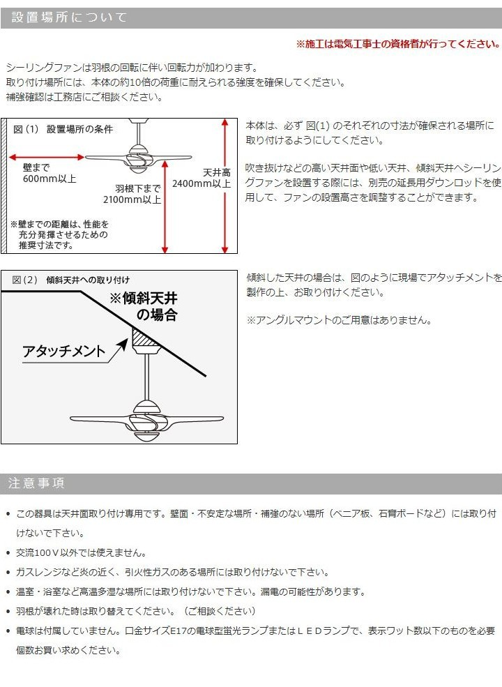 シーリングファン [オプション] VENTO ソール専用ダウンロッド ショート 15cm [VR-A15] ※本体は別売です