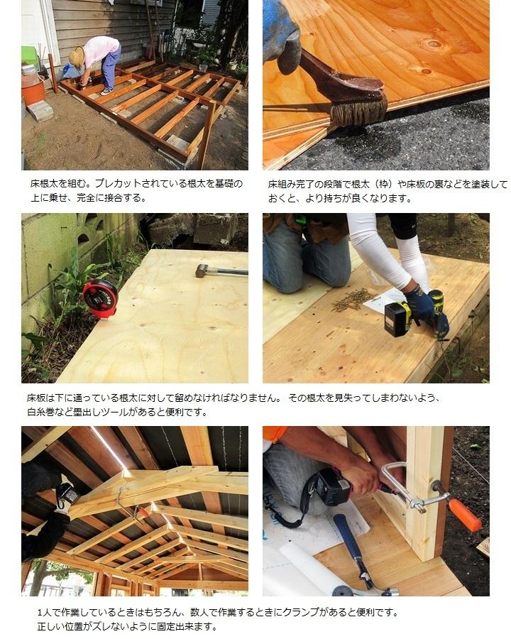 木製小屋 シダーシェッド社 カバナ (12×8type) 約8.6平米 2.6坪 木製物置 ※要荷降ろし手伝い