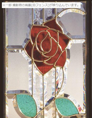 ステンドグラス (SH-C12N) 927×289×18mm デザイン ローズ 薔薇 ピュアグラス Cサイズ (約8kg) ※代引不可