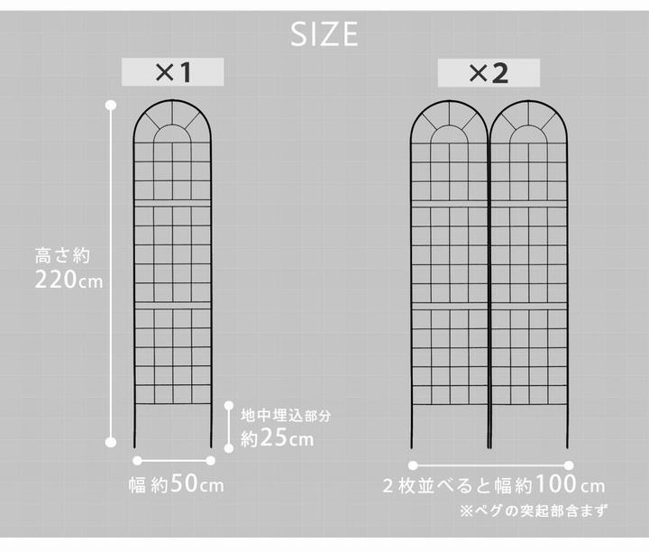 アイアンフェンス ハイタイプ 2枚組 ホワイト YB016H-2P-WHT クラシックフェンス220 白 ※北海道+1100円