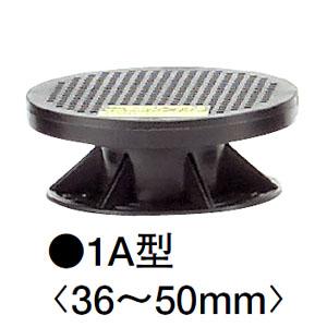 フクビ マルチポスト 1A型(調整幅:36〜50mm)(MPST1A)