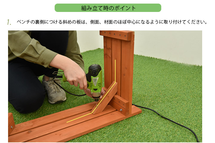 ガーデンテーブルセット 六角テーブル 木製 パラソル対応 ベンチ付き