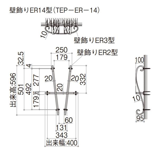 妻飾り 壁飾り YKKap ER14型 (TEP-ER-14) シャローネ アルミ鋳物 オーナメント