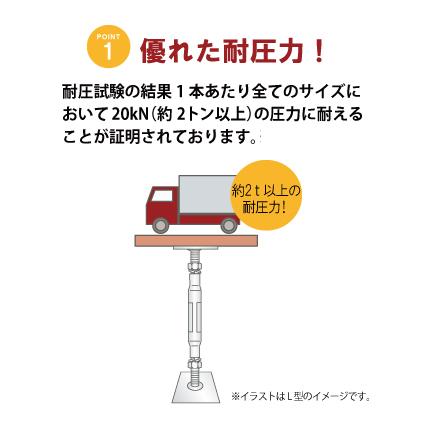 匠力  T型鋼製束 NDT4459 (グレー)【対応寸法:440〜590mm】 ※在庫限り