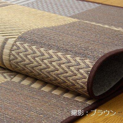 上敷き 4.5畳 DX京刺子 江戸間4.5畳 (261×261cm) い草 ラグ 裏貼り 国産