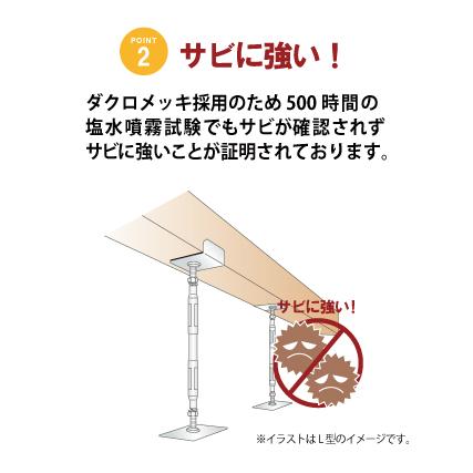匠力  T型鋼製束 NDT5469 (グレー)【対応寸法:540〜690mm】 ※在庫限り